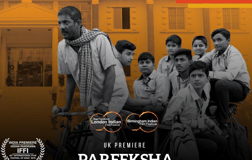 Birmingham and London Indian Film Festival goes digital