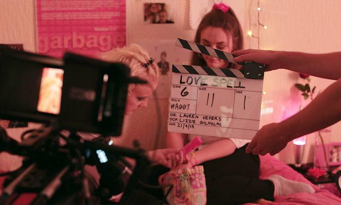 BFI Short Film Fund – Deadline June 7th